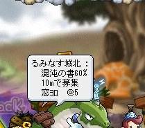 Maple130324_225147.jpg