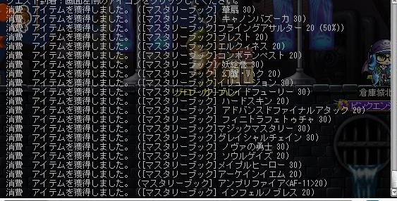 Maple130325_225051.jpg