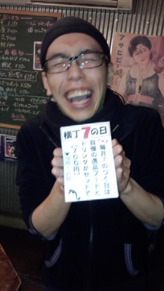 2014010508.jpg