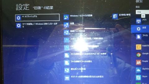 2014010603.jpg