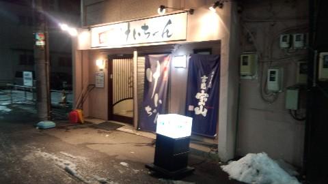 2014012501.jpg