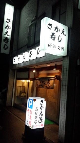 2014013108.jpg