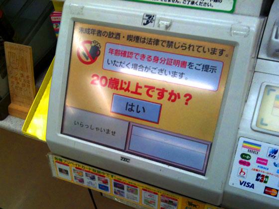 20121026135617.jpg