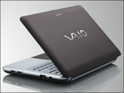 touchscreen_vaio.jpg