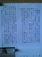 2012082612080001_convert_20120827091622.jpg