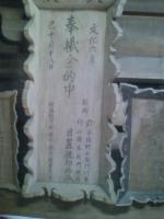 2012082612100002_convert_20120827091640.jpg