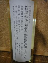 DSC06043.jpg