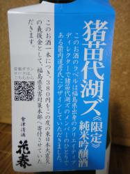 DSC06053.jpg