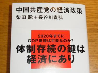 RIMG0243 (640x480)