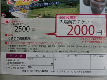 CIMG0863 (640x480)
