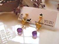 2011-9-3yuzu.jpg