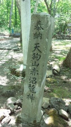 石碑 (2)