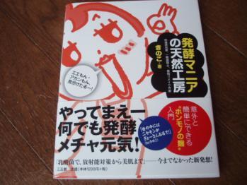 book-h.jpg