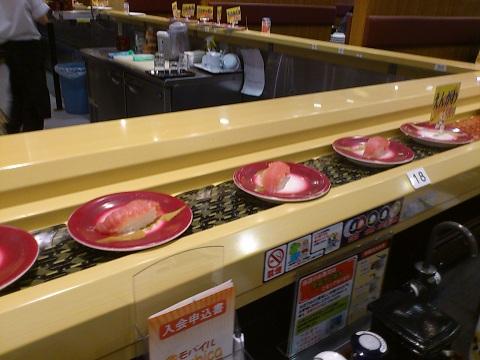 回転寿司クリッパー