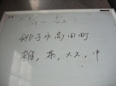 2012_0321_30.jpg