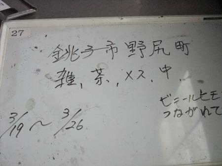 2012_0321_34.jpg