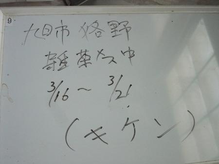 2012_0321_39.jpg