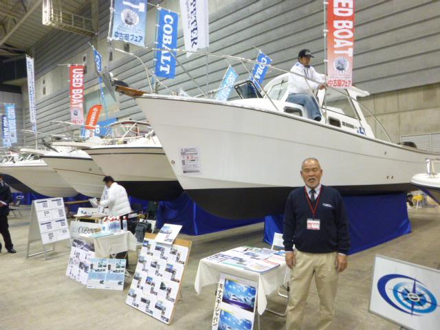 ボートショーg 007