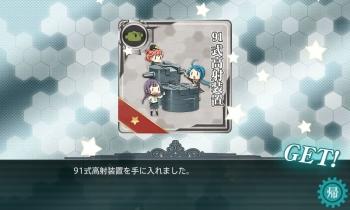 91式高射装置