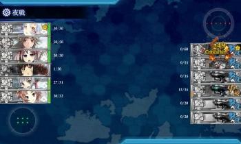 第二次渾作戦Dマス 吹雪大破