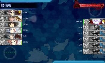 第二次渾作戦ボス1戦目夜戦