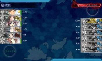 駆逐棲姫を一撃撃沈