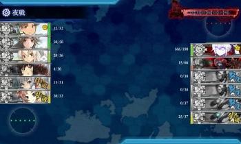 第二次渾作戦ボス6戦目夜戦