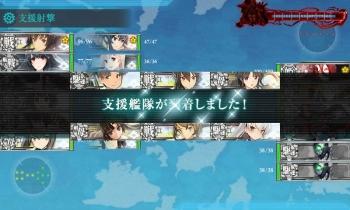 第三次褌作戦 ボス最終昼戦支援艦隊