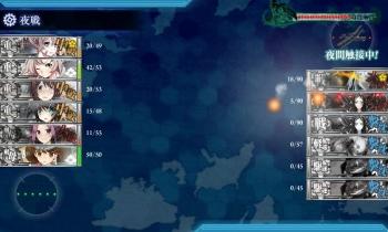 2-5 第六戦隊任務夜戦