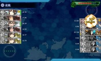 6-2 旗艦撃沈