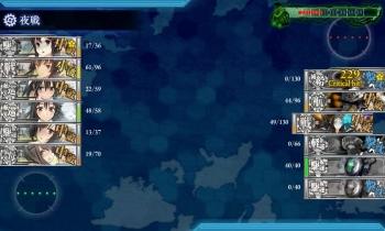 6-2 ボス戦2戦目旗艦撃沈