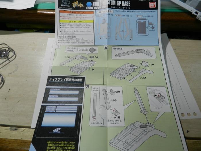 DSCN5013.jpg