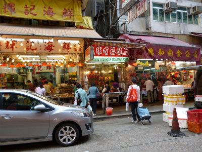 ●ワンチャイの商店1