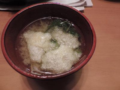 間引き菜の味噌汁