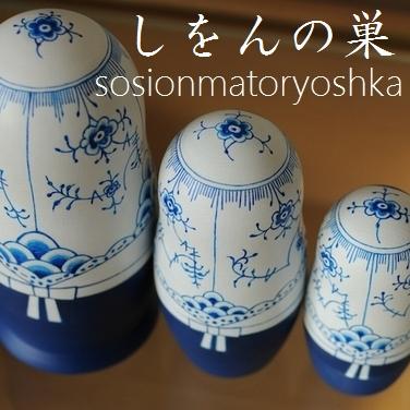 sosionmatoryoshka371512_1.jpg