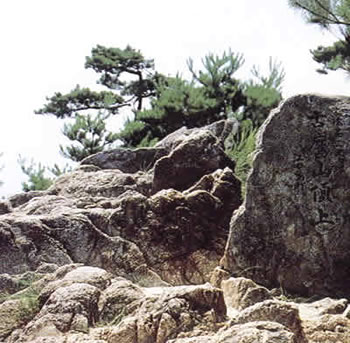 古鷹山山頂(江田島)