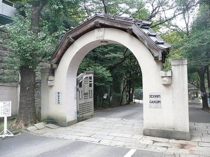 聖心女子学院の正門