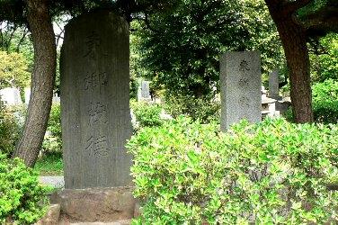 東郷茂徳の墓