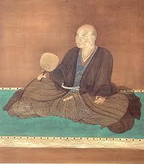 細川藤孝(幽斎)