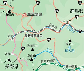 みなかみ紀行 51