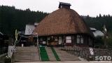 大野温泉(2)