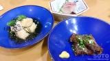 くにの松原おおさき(レストラン2)