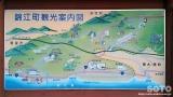 錦江にしきの里(4)