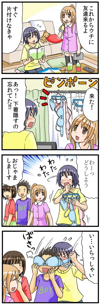 kurumi_15_1_blog.jpg