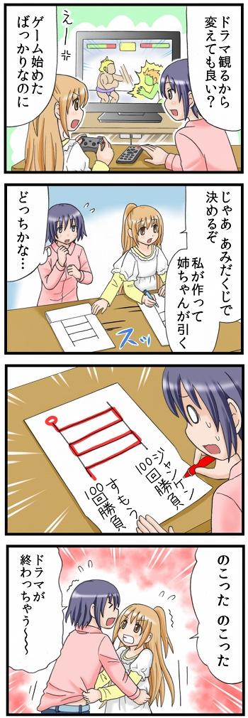kurumi_17_1_blog.jpg
