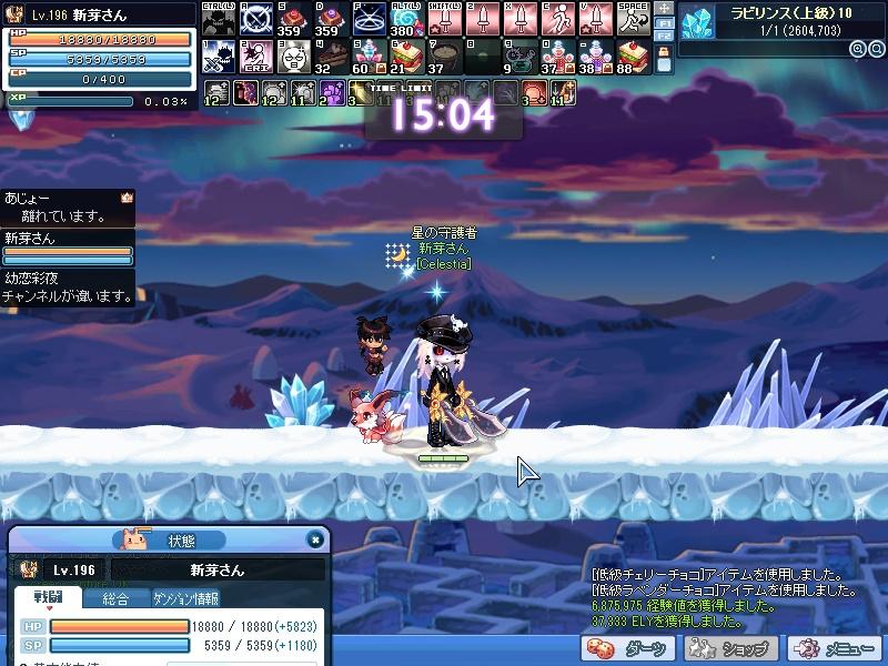 SPSCF0002_20120308023427.jpg