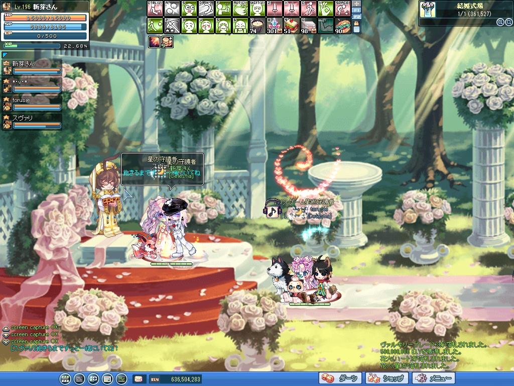 SPSCF0003_20121022083035.jpg