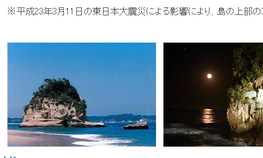 2012y08m21d_212602056.jpg