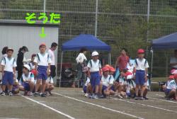 かけっこ2012_スタート