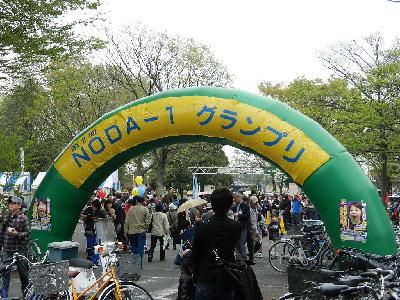 NODA-1 1